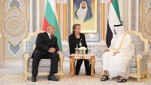 Борисов и престолонаследникът на Абу Даби обсъдиха сътрудничество в сигурността и иновациите