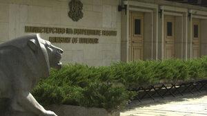 Със задна дата Горанов увеличава със 100 млн. лв. бюджета на МВР