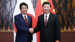 Япония окончателно спира помощите за Китай