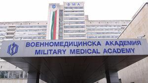 Лекари от ВМА ще преглеждат безплатно за грип и вирусни инфекции