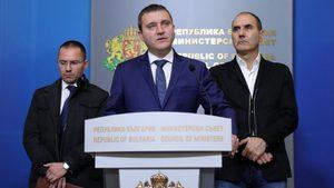 Пактът за миграция на ООН няма да бъде подписан в опит да се успокоят протестите в България