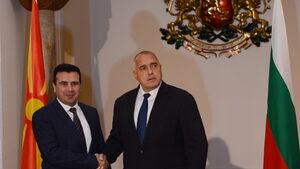 През декември Борисов и Заев ще открият магистралната отсечка Кресна - Сандански