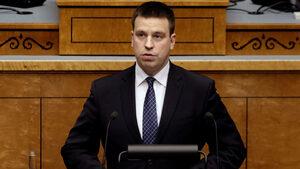 Естония стана поредната страна, отказала се от пакта за миграцията на ООН