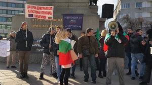 Започна тридневен протест пред парламента с искане за оставка на правителството