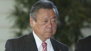 Японският министър за киберсигурността никога не е използвал компютър