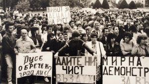 За правото на въздух и живот - 30 години от протестите срещу обгазяването на Русе