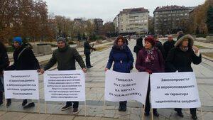 Евангелисти протестират срещу промените в Закона за вероизповеданията