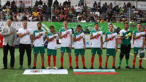 """""""Отборът на надеждата"""" завърши 12-и на световното по футбол за бездомни"""