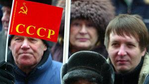 """Евродепутати призоваха """"Амазон"""" да спре продажбата на предмети със съветски символи"""