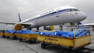 Китай инвестира $6 млрд. в летище в Уйгурския регион
