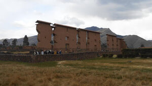 Фотогалерия: През империята на инките - Ракчи