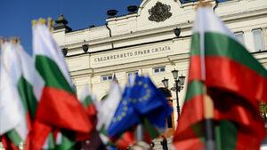 Българите имат по-високо доверие в ЕС, отколкото в правителството