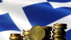 Гърция поиска официално да изплати предсрочно част от дълга си към МВФ