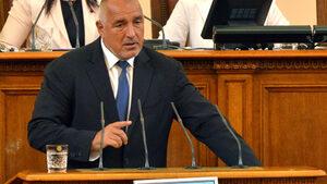 Как България тихо се феодализира