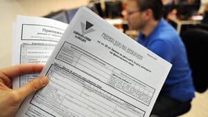 Наближава крайният срок да се заявят данъчни облекчения за деца