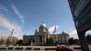 """""""Раждайте без забавяне!"""" - как Сърбия решава демографската криза"""