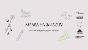 Илюстратор, архитект и автор на шрифтове представят нов съвместен проект