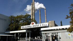 """ТЕЦ """"Марица-изток 2"""" пак продаде само част от скъпия си ток"""