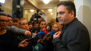 """Антикорупционната комисия е напът да получи правото на """"вечни"""" проверки"""