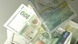 БНБ започна да пуска в обращение нова серия банкноти