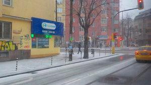 Зимен ден