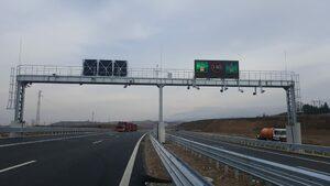 """Автомагистрала """"Струма"""" порасна предсрочно с 24 км"""