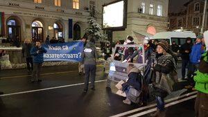 Снимка на деня: Десетки излязоха на протест в защита на Иванчева