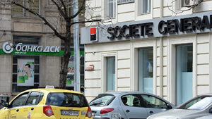 КЗК макар и бавно разреши на Банка ДСК да купи SG Експресбанк