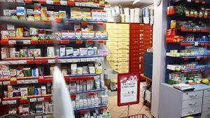 НЗОК иска фармацевтичните компании да поемат цената на иновативните лекарства