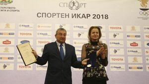 Стефка Костадинова е впечатлена от българския спорт през 2018 г.