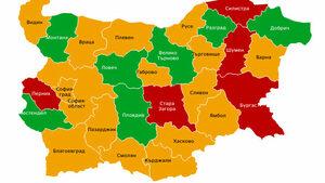 Грипна епидемия е обявена и в Перник, утре - в Пазарджик (допълнена)