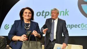 """Приключи сделката по придобиването на """"Експресбанк"""" от """"Банка ДСК"""""""