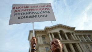Призивът на европарламента не убеди управляващите, че трябва да ратифицират Истанбулската конвенция