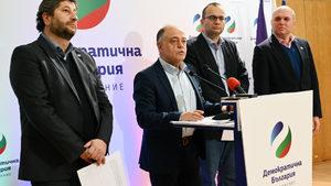 """""""Демократична България"""": Решението за Пирин е шамар за популизма на кабинета"""