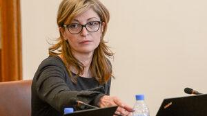 Поканата към Путин стои, отговор няма, обяви Екатерина Захариева
