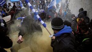 """Протестът срещу """"Северна Македония"""" в Атина събра по-малко хора от очакваното"""