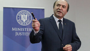 Румънските власти може да помогнат на осъдени за корупция да оспорят присъдите си