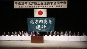 Ще подпишат ли Москва и Токио мирен договор, коментират руски издания