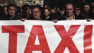 Такситата в Мадрид започнаха безсрочна стачка