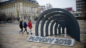 Какво очаква за туризма си Пловдив от това, че е столица на културата