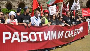 България е на трето място в ЕС по работещи млади мъже, изложени на риск от бедност