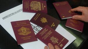 Българско гражданство да не се получаване срещу инвестиции, предвижда законопроект