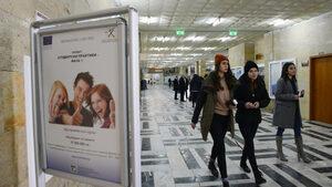 Близо 15% от работещите младежи в България са в риск от бедност