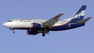 Пътник опита да насочи полет за Москва към Афганистан, самолетът кацна аварийно