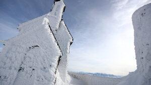 Снимка на деня: Замръзналата църква