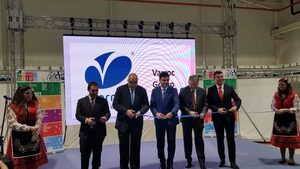 Завод за автомобилни фарове заработи в Димитровград