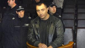 Димитър Желязков -Митьо Очите остава в ареста