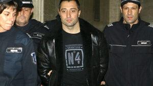 Димитър Желязков - Очите е вече в арест в България