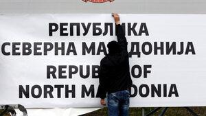 В Северна Македония е бил осуетен атентат на Ислямска държава