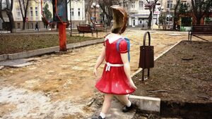 Фигурка до училище